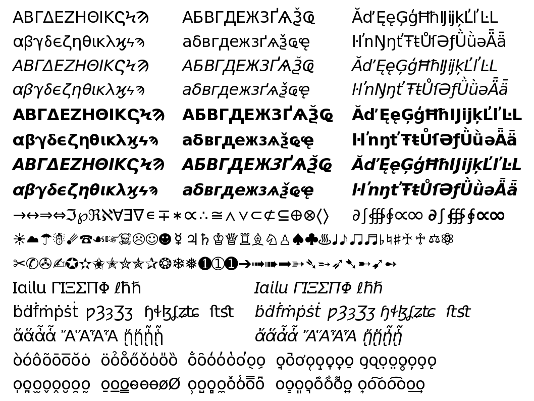 arev fonts